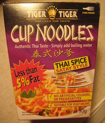 Cup Noodles 16.11.09